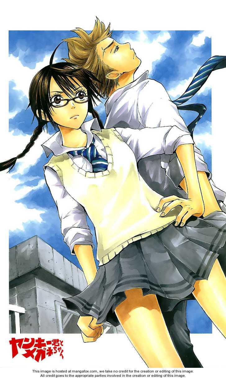 Yankee-kun to Megane-chan 43 Page 3