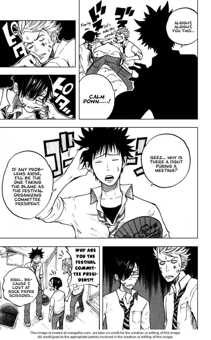 Yankee-kun to Megane-chan 44 Page 3