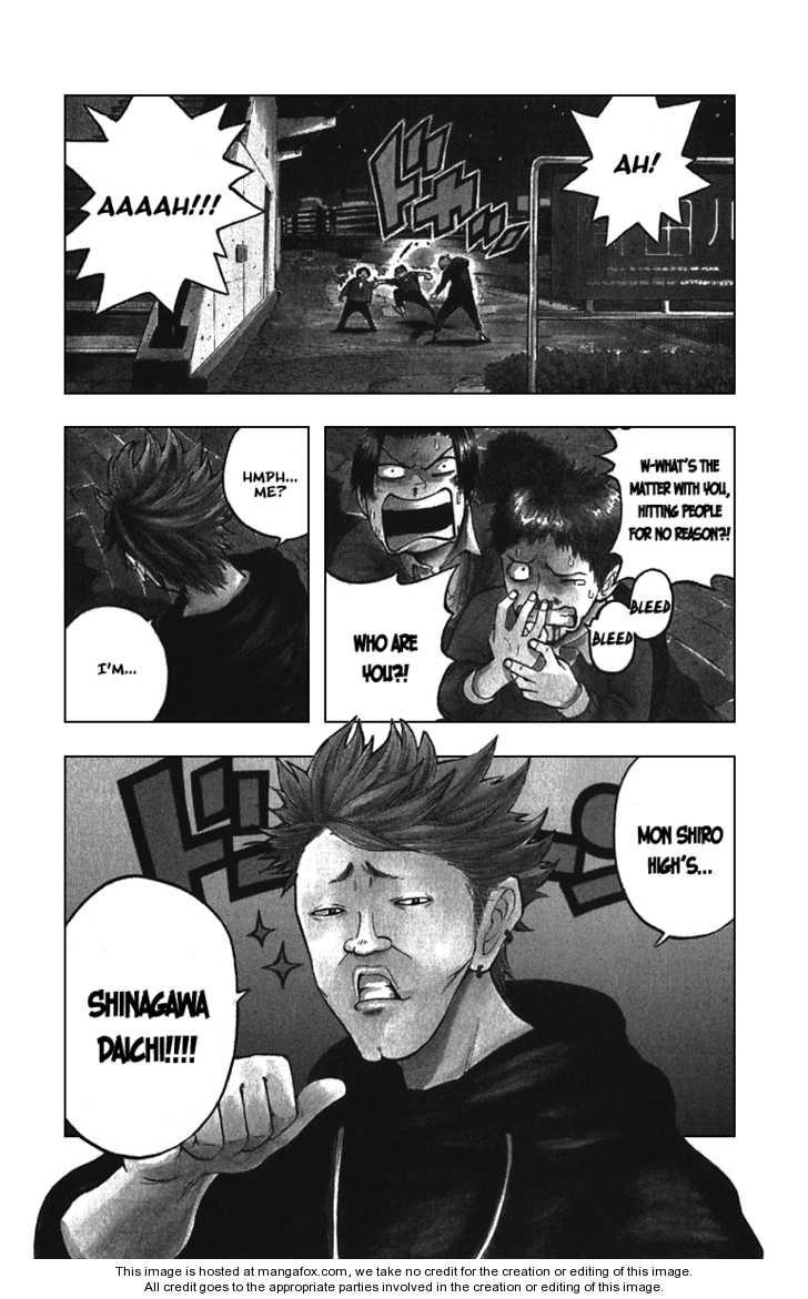 Yankee-kun to Megane-chan 45 Page 1
