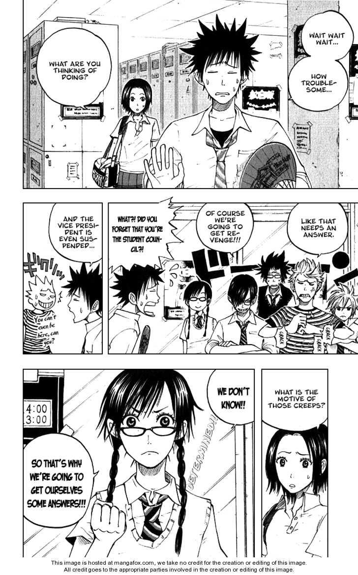 Yankee-kun to Megane-chan 46 Page 2