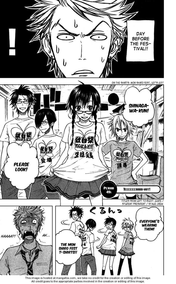 Yankee-kun to Megane-chan 49 Page 1