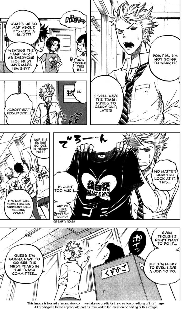 Yankee-kun to Megane-chan 49 Page 3