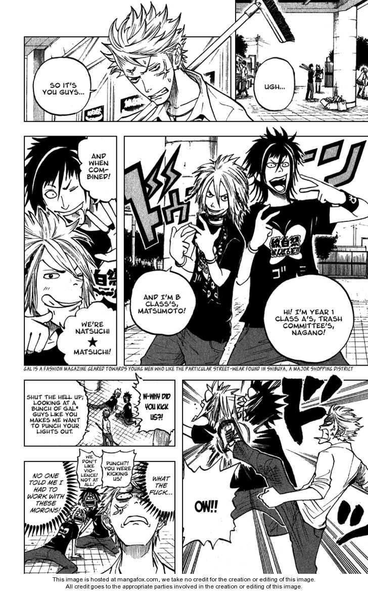 Yankee-kun to Megane-chan 49 Page 4