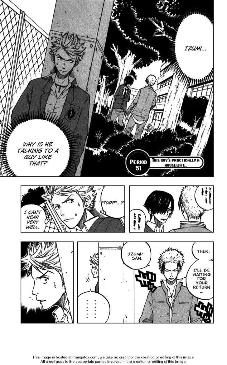 Yankee-kun to Megane-chan 51 Page 1