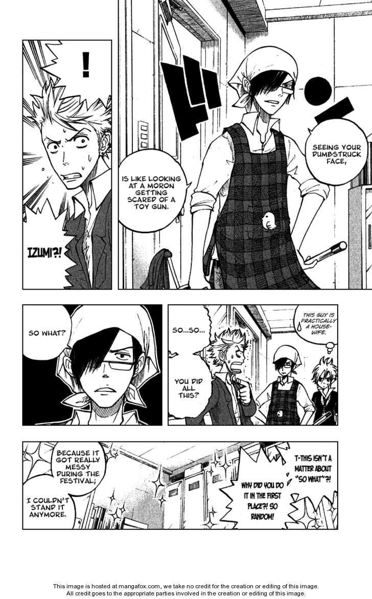 Yankee-kun to Megane-chan 51 Page 4