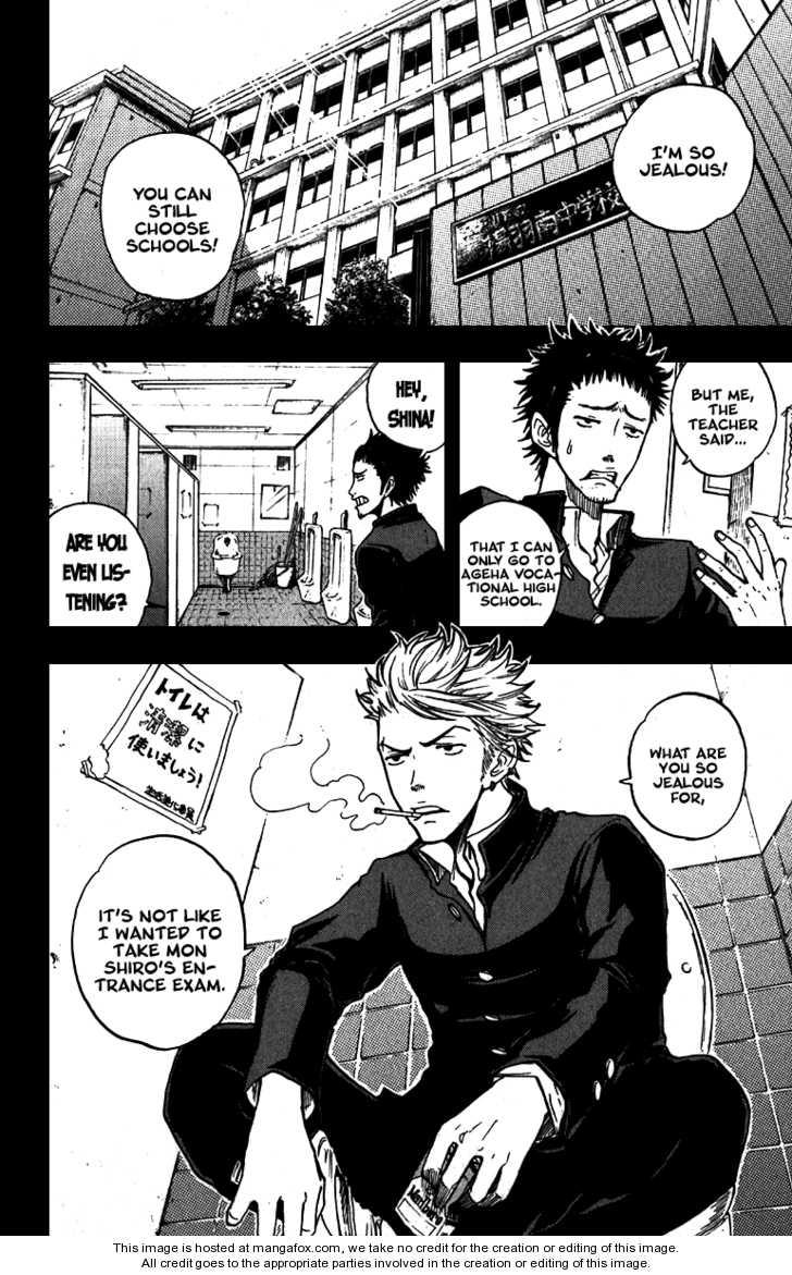 Yankee-kun to Megane-chan 52.5 Page 2