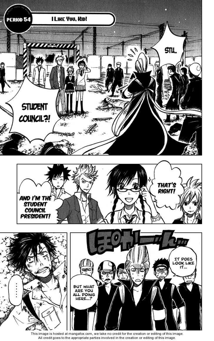 Yankee-kun to Megane-chan 54 Page 1