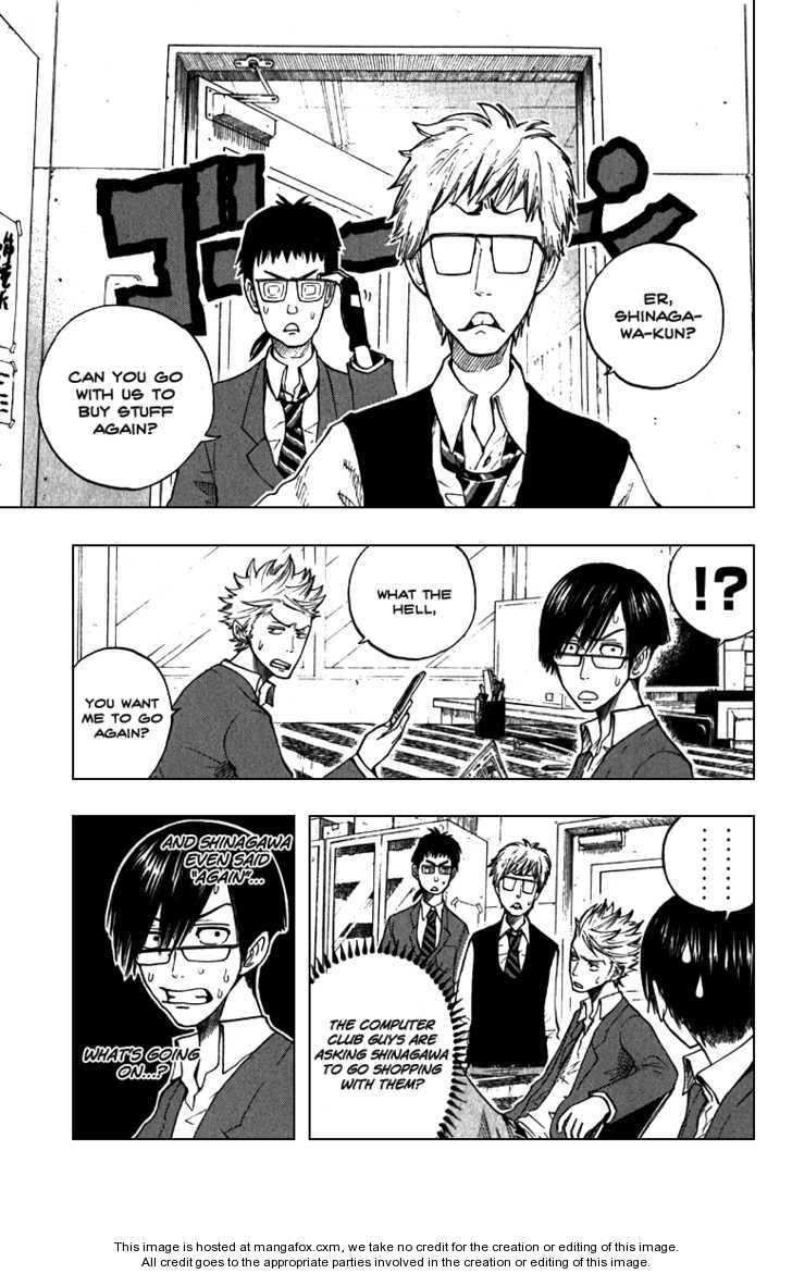 Yankee-kun to Megane-chan 57 Page 1