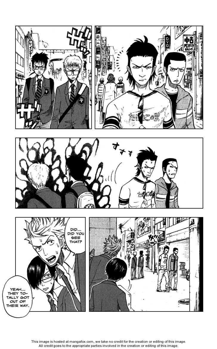 Yankee-kun to Megane-chan 58 Page 3