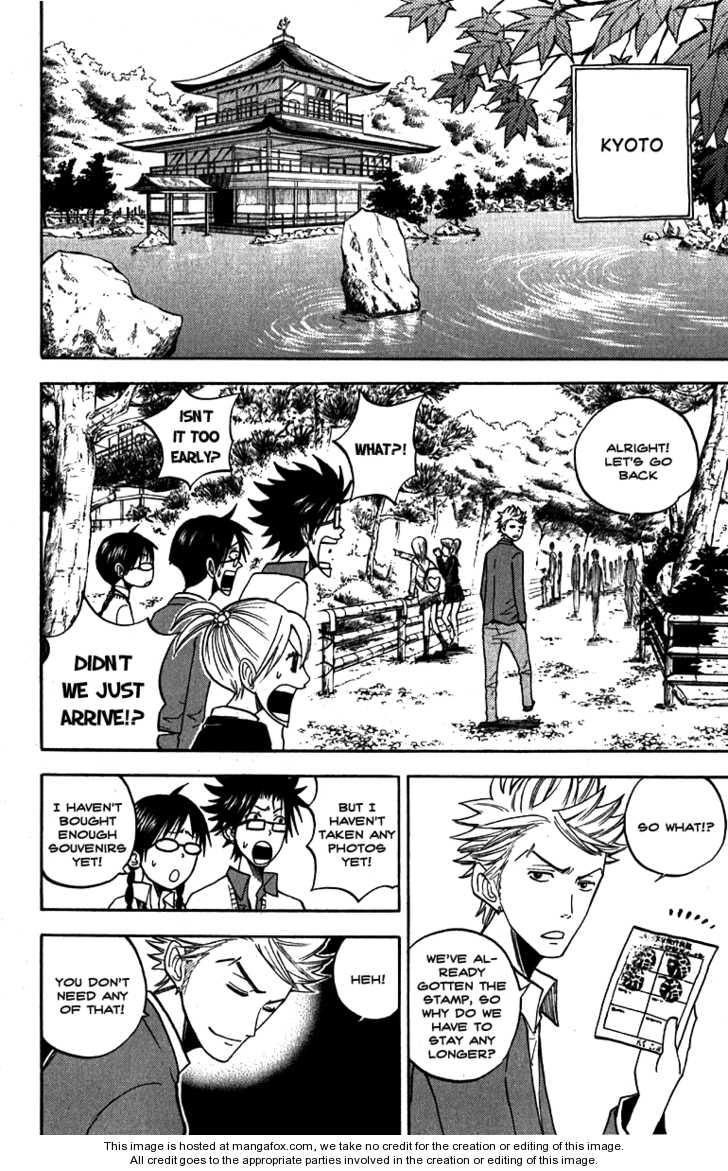 Yankee-kun to Megane-chan 60 Page 2