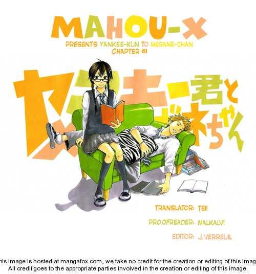 Yankee-kun to Megane-chan 61 Page 1