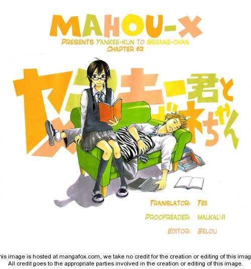 Yankee-kun to Megane-chan 62 Page 1