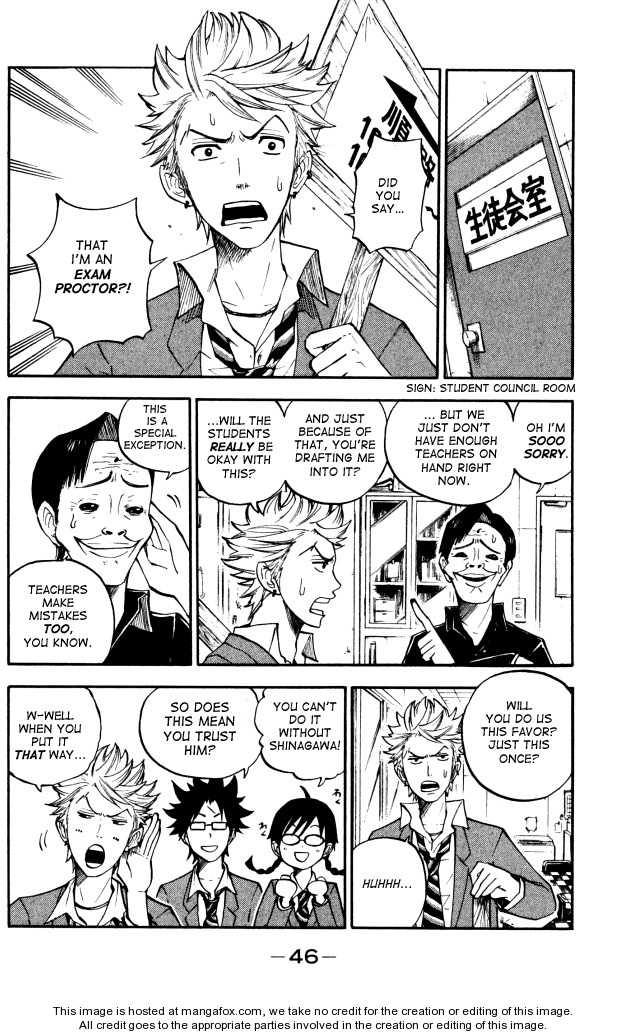 Yankee-kun to Megane-chan 64 Page 2