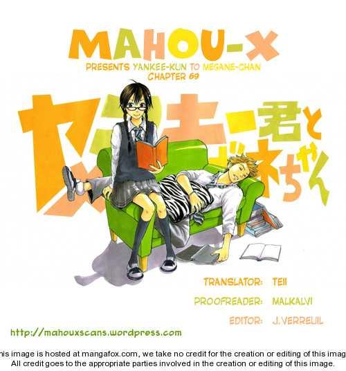 Yankee-kun to Megane-chan 69 Page 1