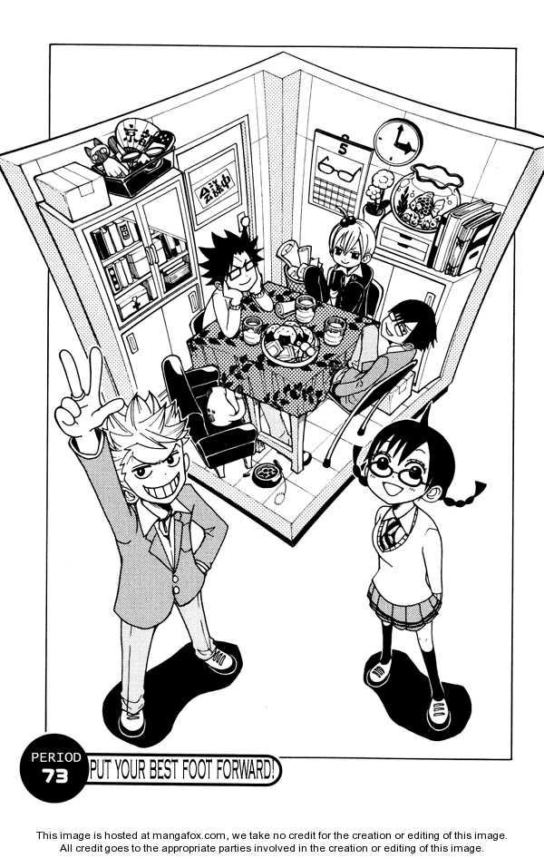Yankee-kun to Megane-chan 73 Page 1