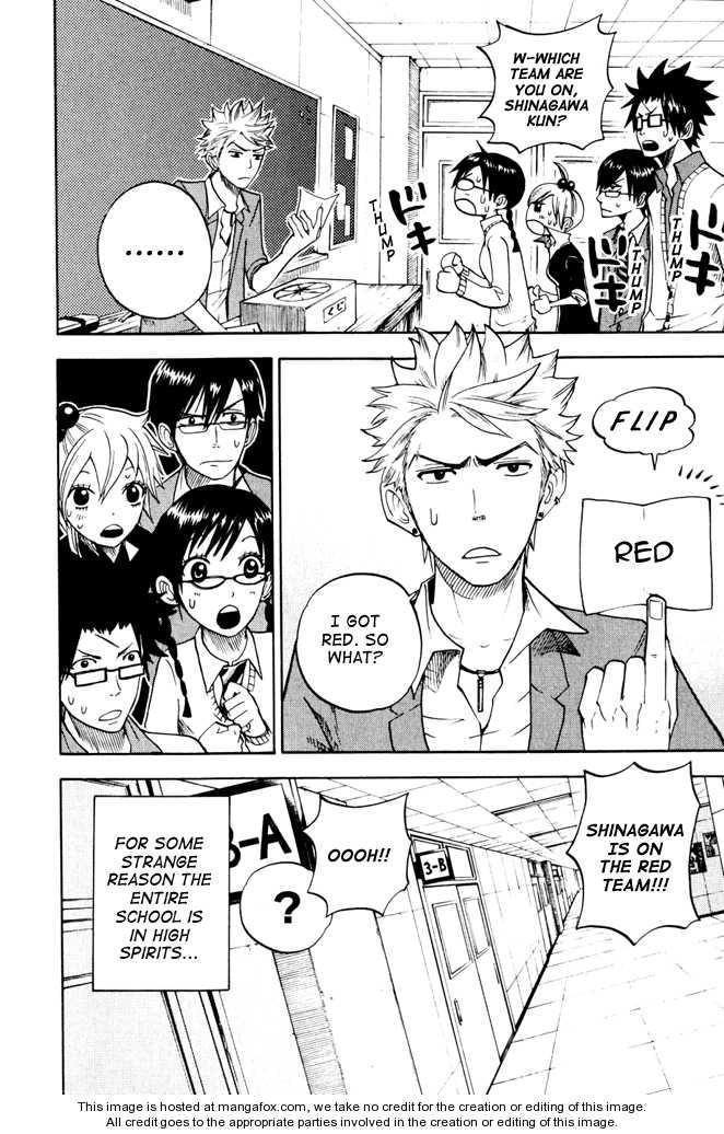 Yankee-kun to Megane-chan 78 Page 2