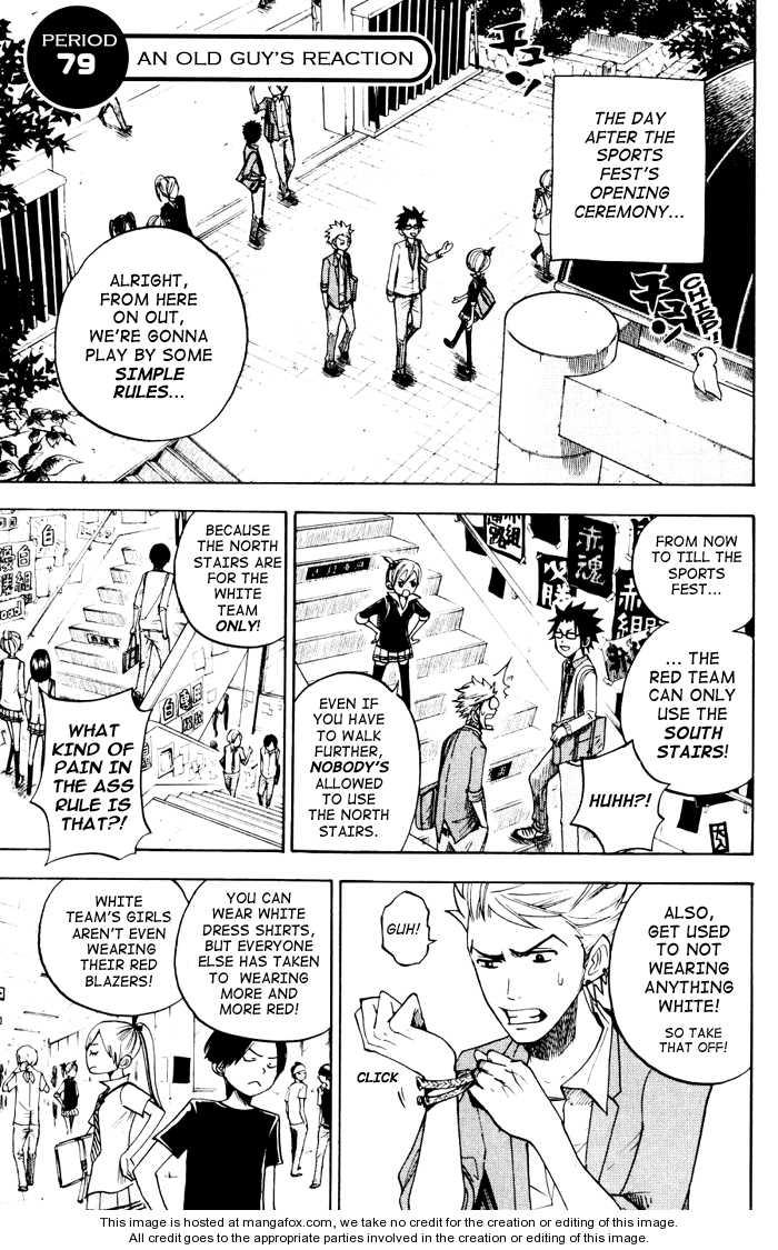 Yankee-kun to Megane-chan 79 Page 2