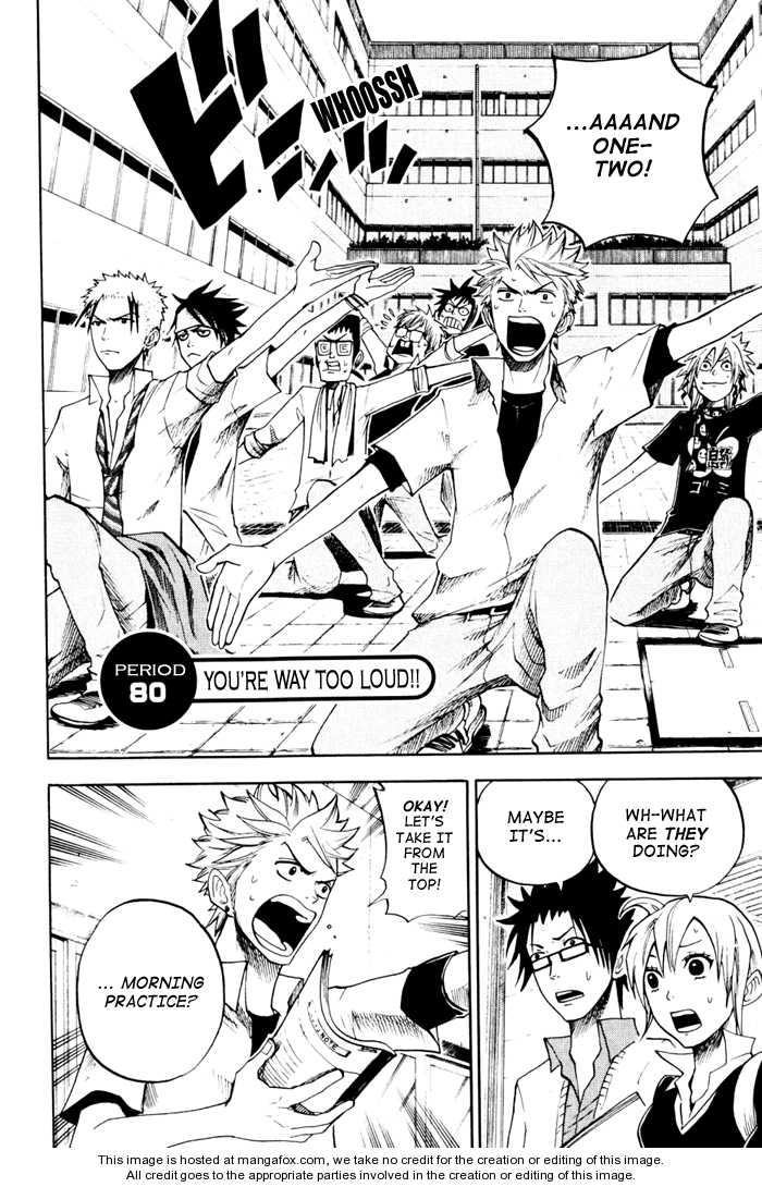 Yankee-kun to Megane-chan 80 Page 2