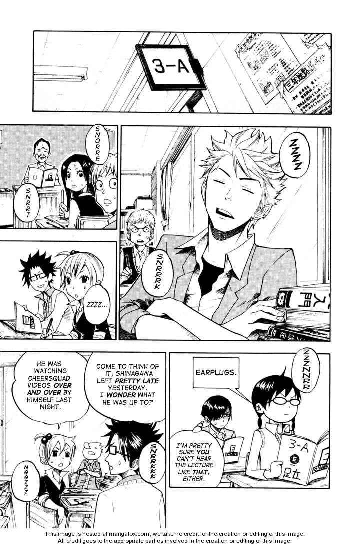 Yankee-kun to Megane-chan 80 Page 3