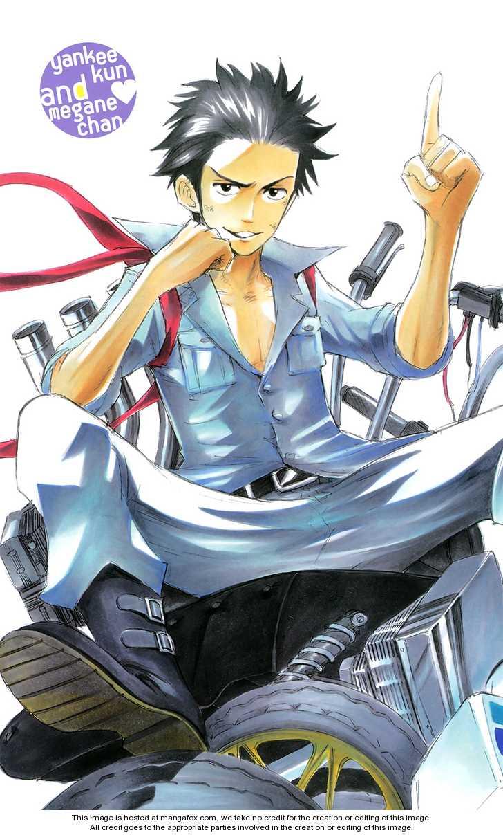 Yankee-kun to Megane-chan 82 Page 3