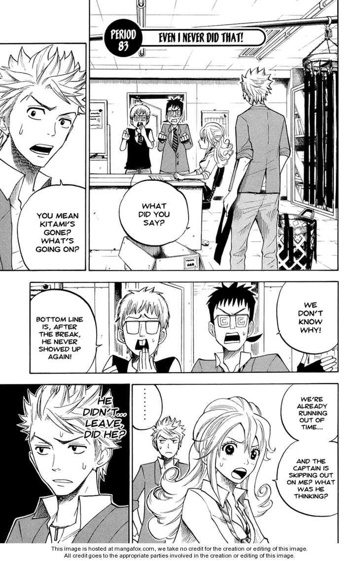 Yankee-kun to Megane-chan 83 Page 1