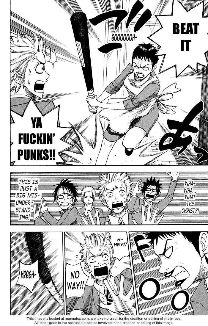 Yankee-kun to Megane-chan 84 Page 2