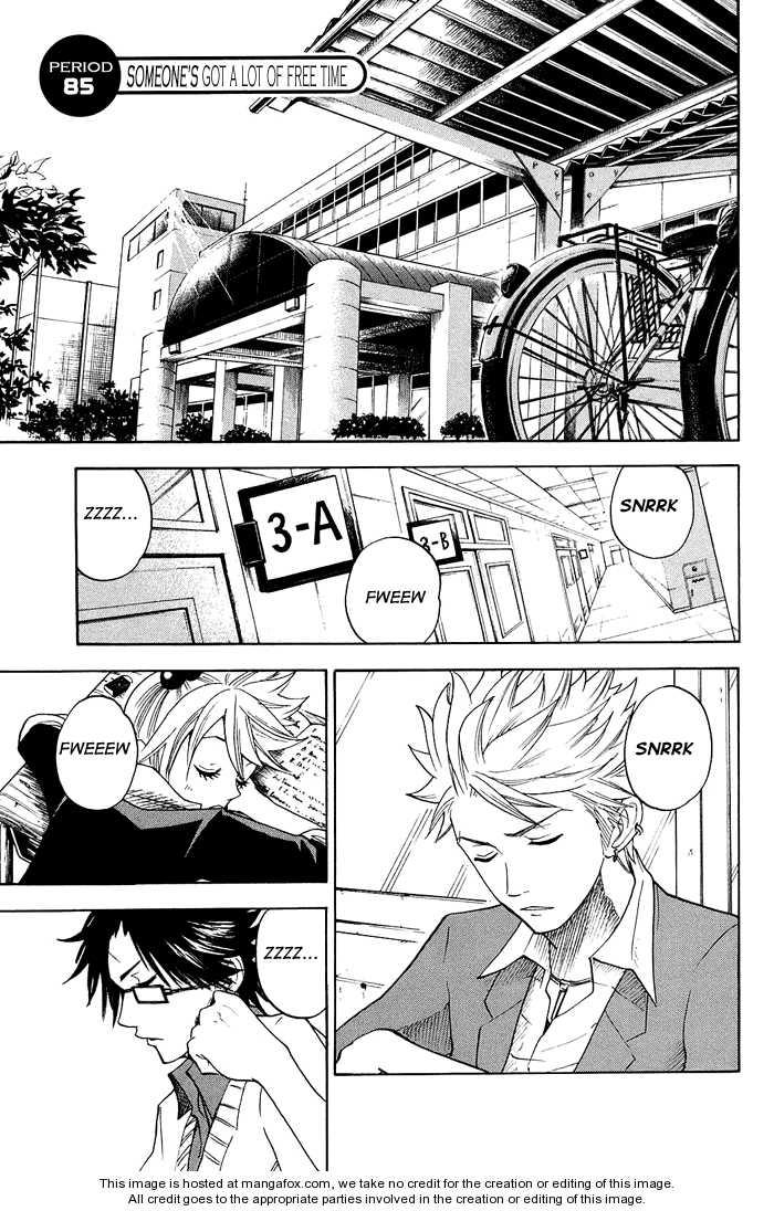 Yankee-kun to Megane-chan 85 Page 1