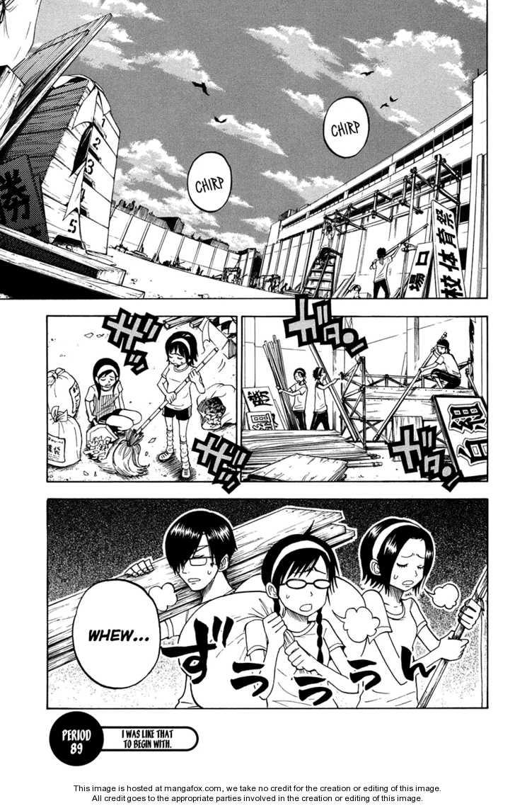 Yankee-kun to Megane-chan 89 Page 1