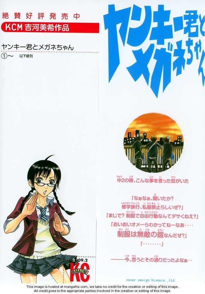 Yankee-kun to Megane-chan 92 Page 2