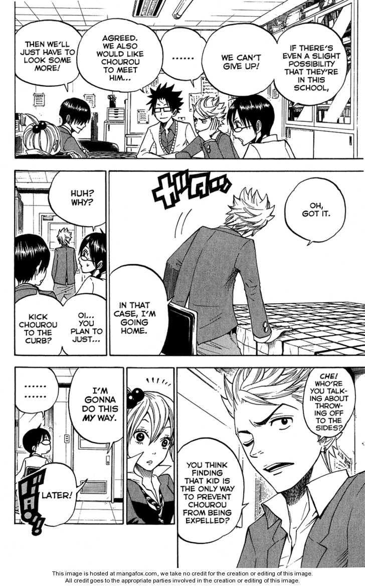 Yankee-kun to Megane-chan 93 Page 2