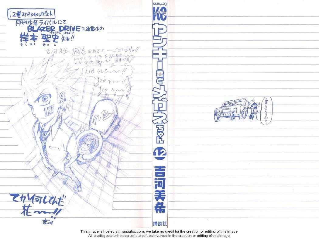 Yankee-kun to Megane-chan 101 Page 3