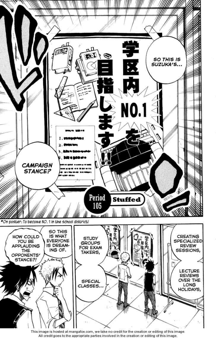Yankee-kun to Megane-chan 105 Page 1