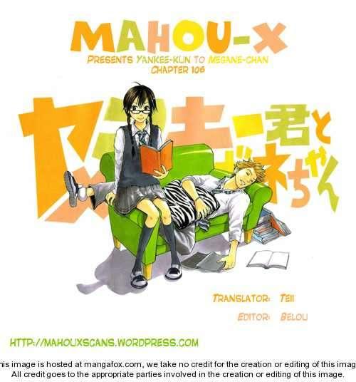 Yankee-kun to Megane-chan 106 Page 1