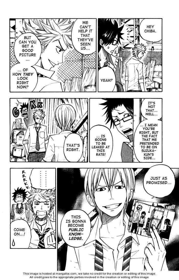 Yankee-kun to Megane-chan 108 Page 2