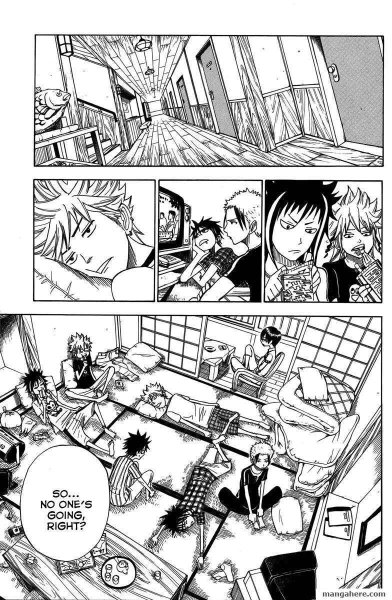 Yankee-kun to Megane-chan 118 Page 3