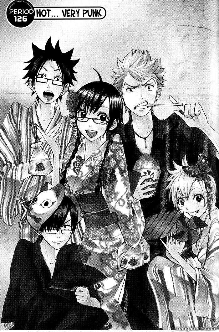Yankee-kun to Megane-chan 126 Page 1