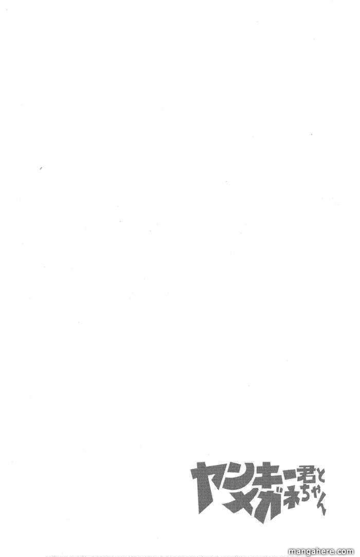 Yankee-kun to Megane-chan 126 Page 2