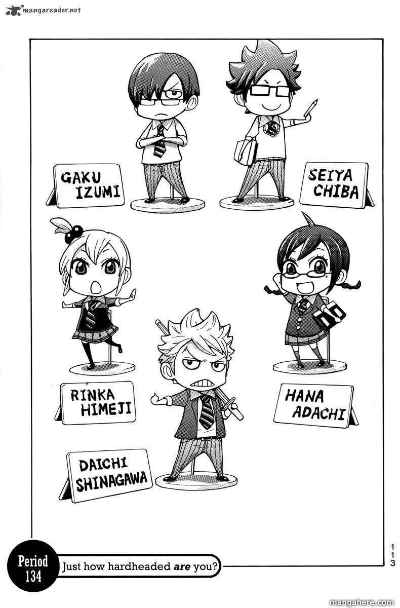 Yankee-kun to Megane-chan 134 Page 1