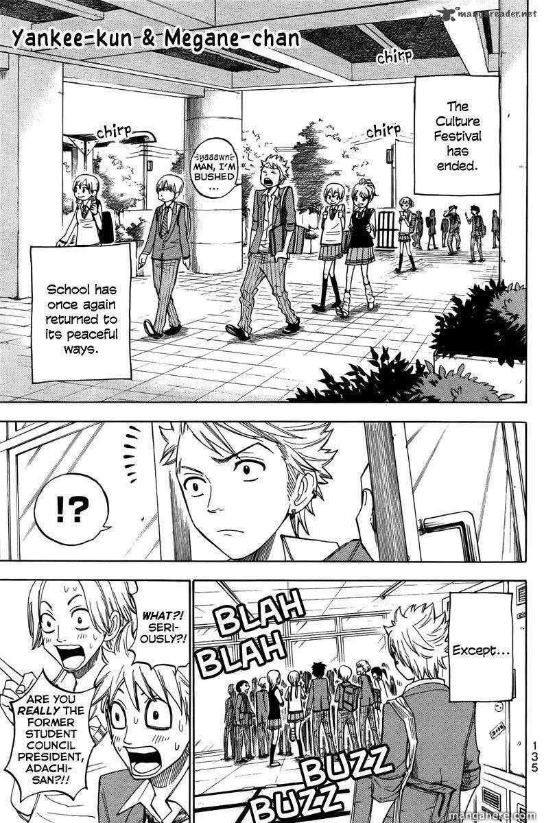 Yankee-kun to Megane-chan 135 Page 1