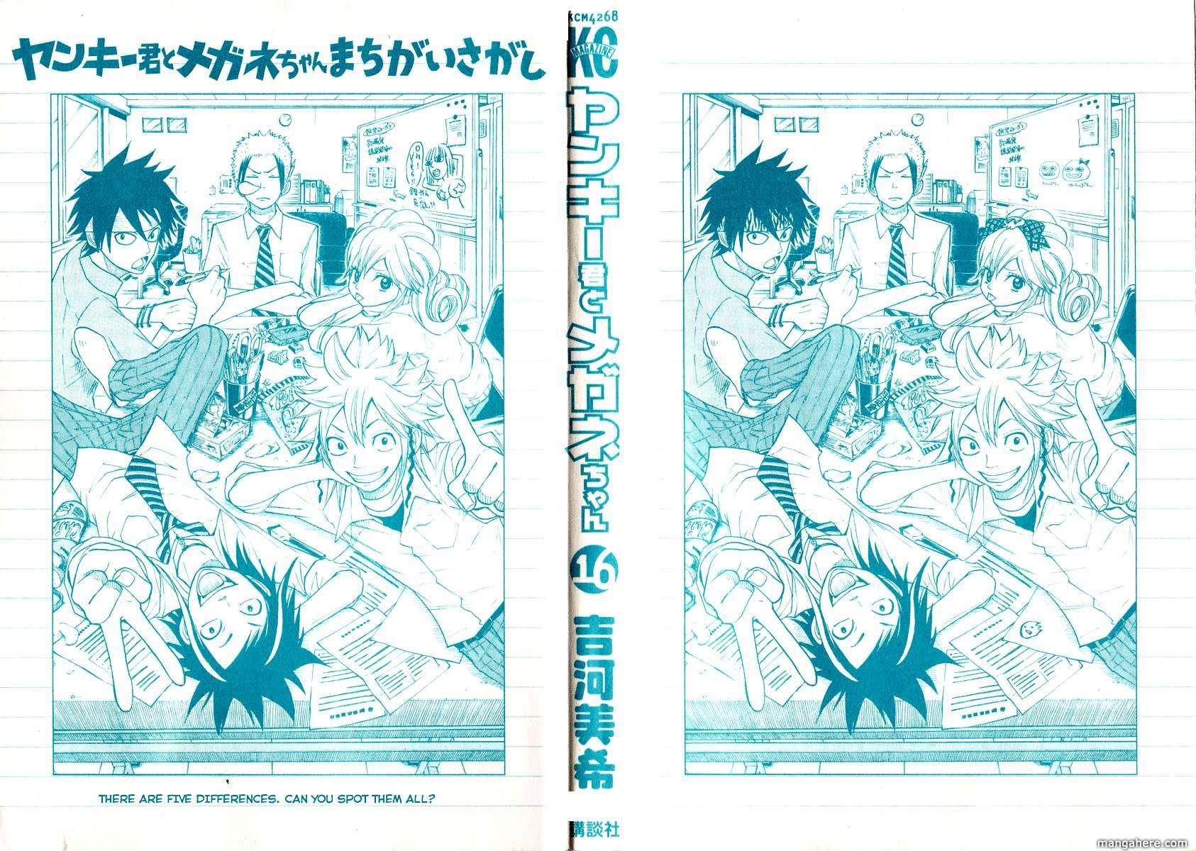 Yankee-kun to Megane-chan 138 Page 1