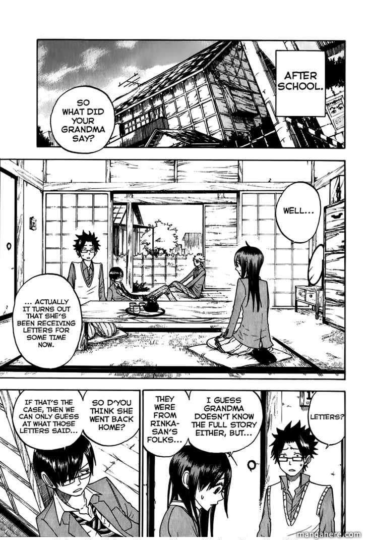 Yankee-kun to Megane-chan 145 Page 3
