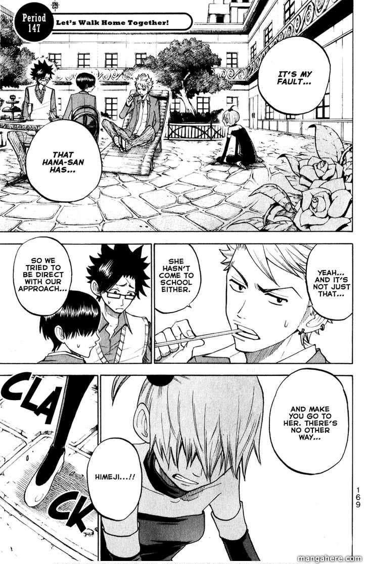 Yankee-kun to Megane-chan 147 Page 1