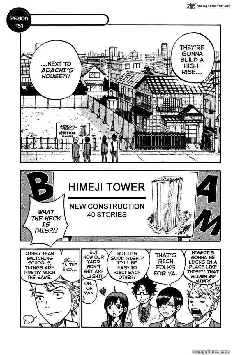 Yankee-kun to Megane-chan 149 Page 1