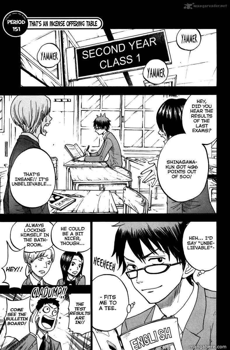 Yankee-kun to Megane-chan 151 Page 2
