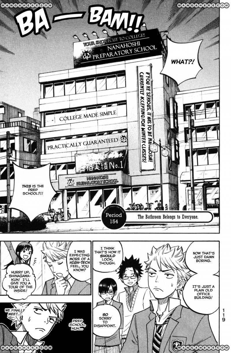Yankee-kun to Megane-chan 154 Page 2
