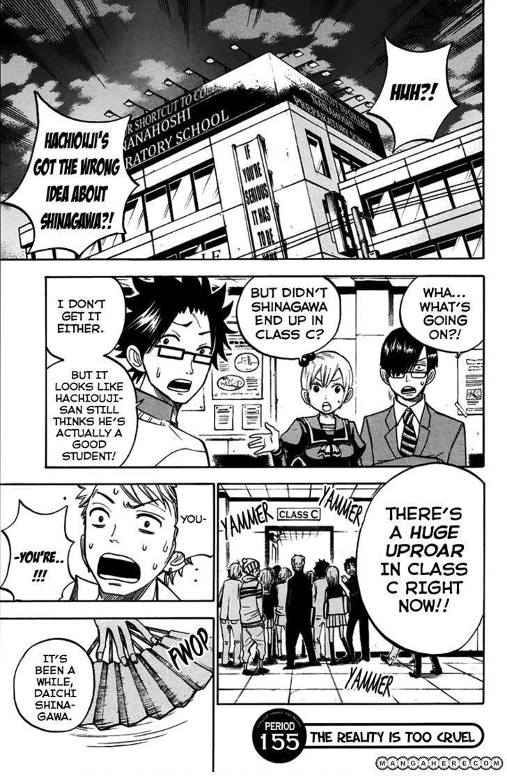 Yankee-kun to Megane-chan 155 Page 1