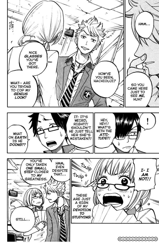 Yankee-kun to Megane-chan 155 Page 3
