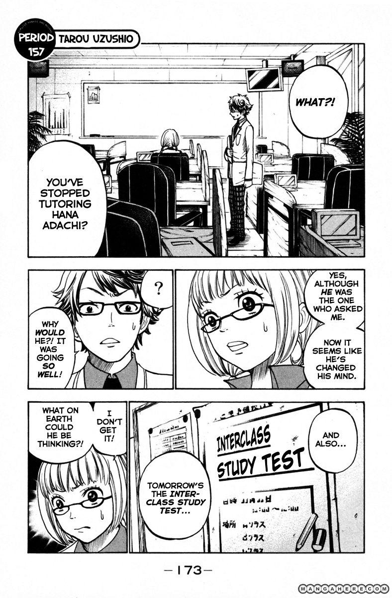 Yankee-kun to Megane-chan 157 Page 1
