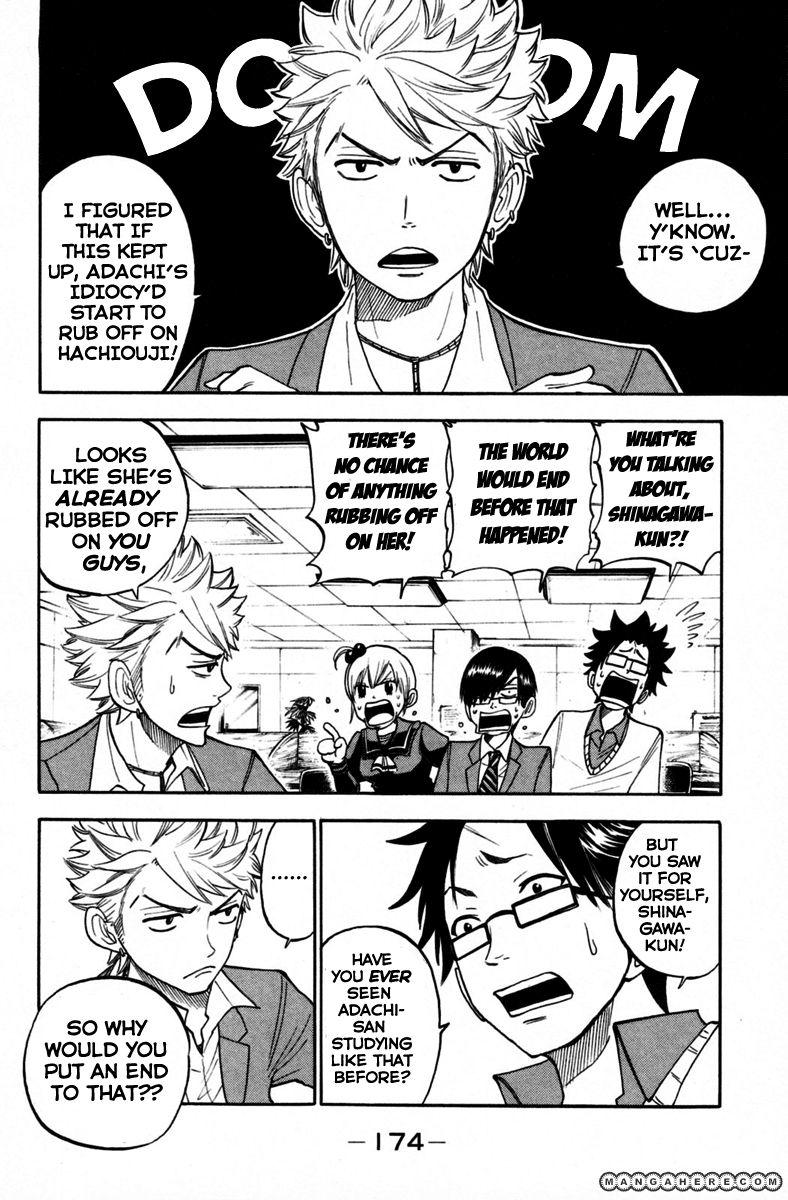 Yankee-kun to Megane-chan 157 Page 2