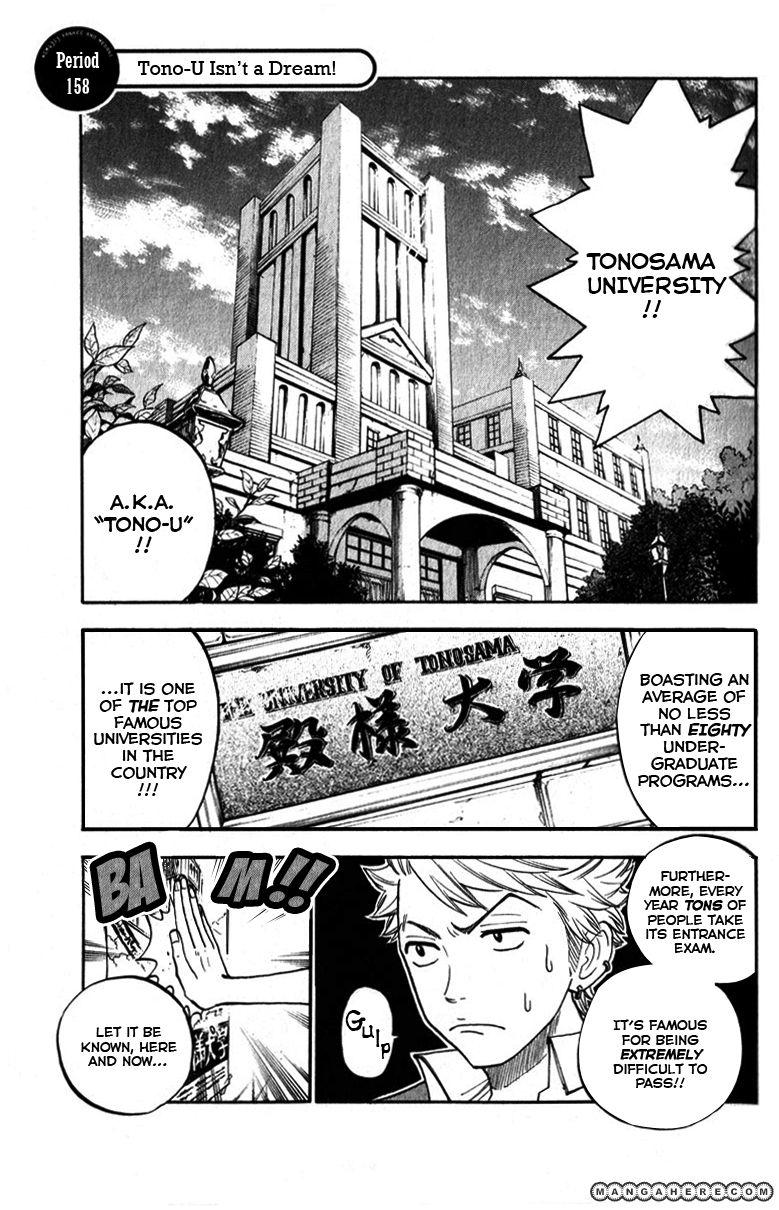 Yankee-kun to Megane-chan 158 Page 2